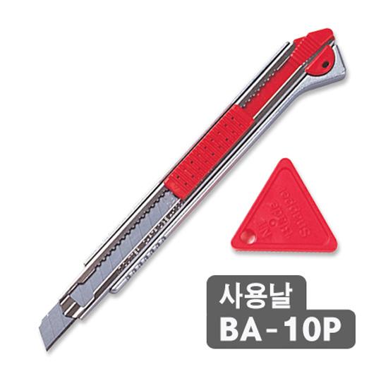NT 디자인컷터-소형5연발컷터 A-1000RP