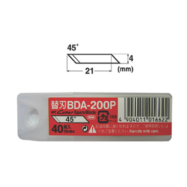 NT 컷터날 BDA-200P
