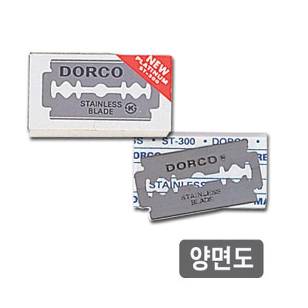 도루코 양면도 ST-300 10개입