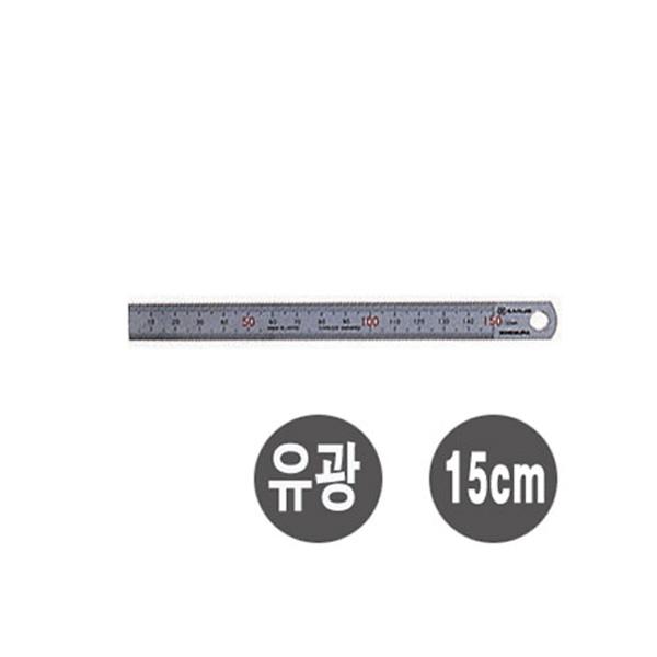 철직자유광 15cm