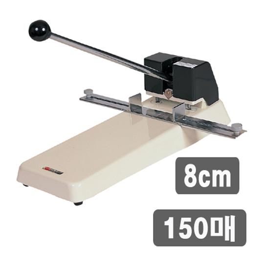 아톰 2공 강력펀치 APP-160 8cm