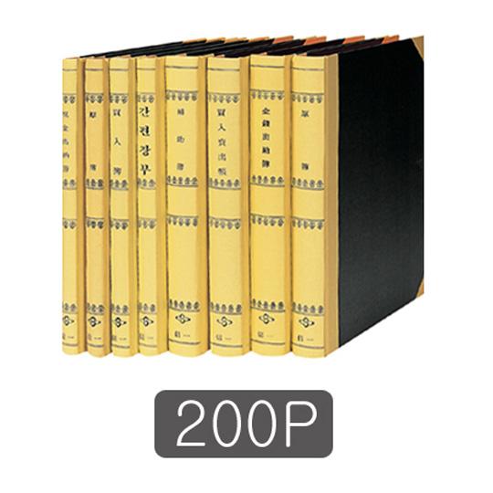 장부A4 200P 어음