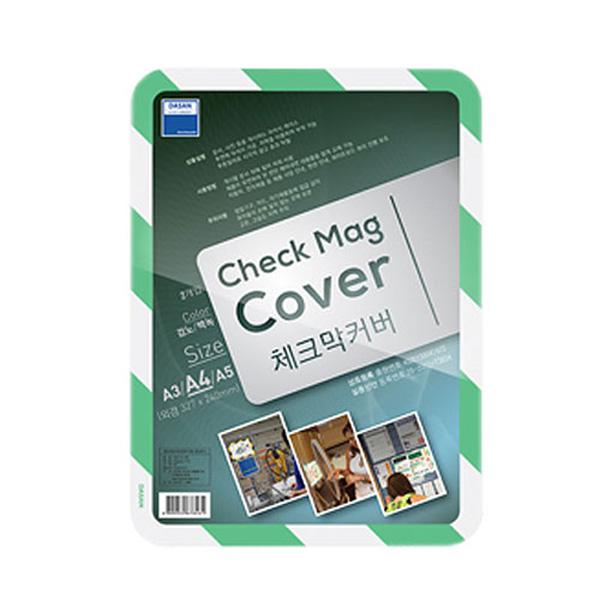 다산 체크 막카바 A4 -색상임의배송