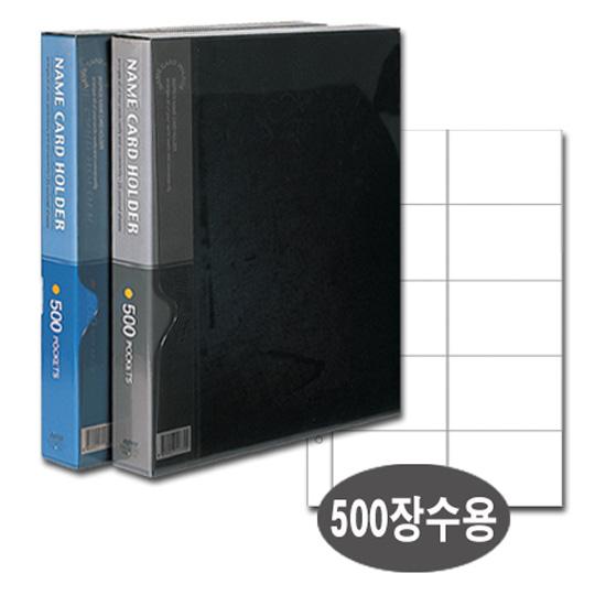대흥 명함철 10단 PVC,500 흑색