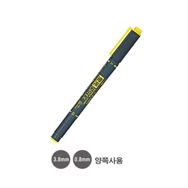 제브라 옵텍스 형광펜 양쪽사용:3.8mm 0.8mm 노랑