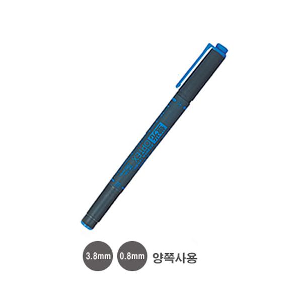 제브라 옵텍스 형광펜 양쪽사용:3.8mm 0.8mm 청색