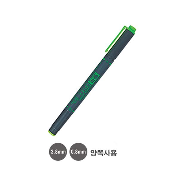 제브라 옵텍스 형광펜 양쪽사용:3.8mm 0.8mm 연두