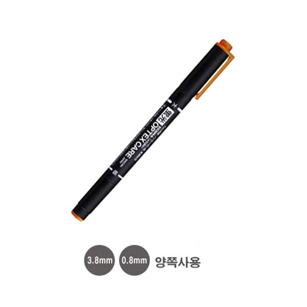 제브라 옵텍스 형광펜 양쪽사용:3.8mm 0.8mm 갈색