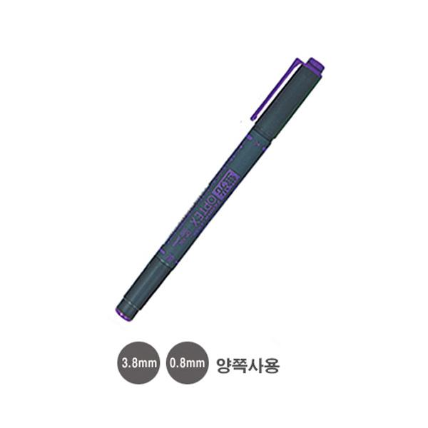 제브라 옵텍스 형광펜 양쪽사용:3.8mm 0.8mm 보라