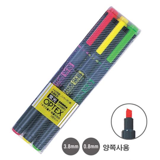 제브라 옵텍스 형광펜 3색세트