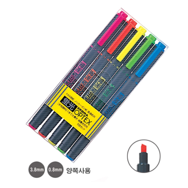 제브라 옵텍스 형광펜 5색세트
