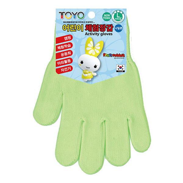TOYO 어린이 체험장갑 3-5세용 형광노랑