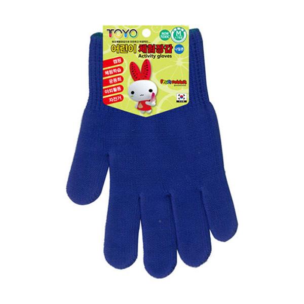 TOYO 어린이 체험장갑 5-7세용 블루
