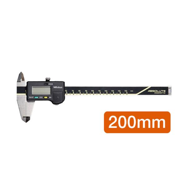 디지매틱 캘리퍼스 200mm
