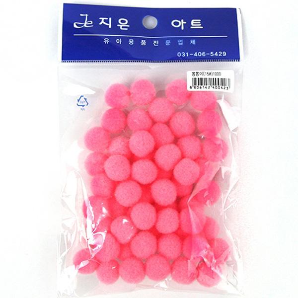 뿅뿅이 일반 15 분홍 만들기재료