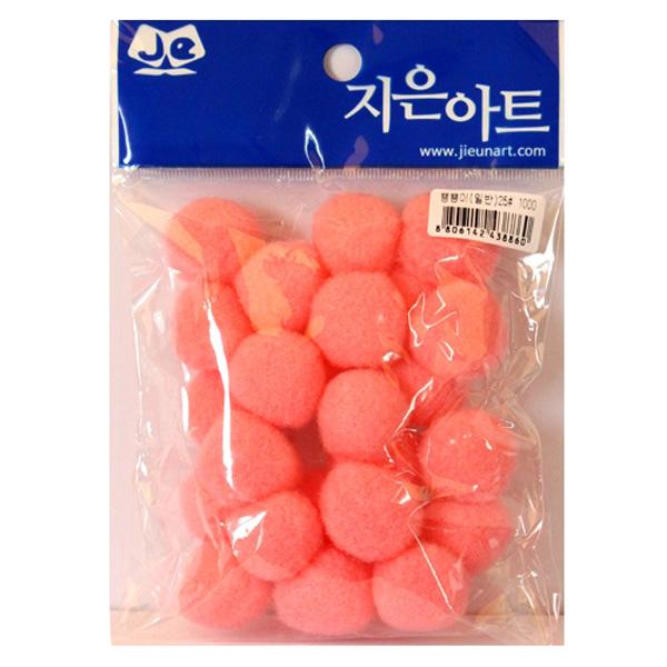 뿅뿅이 일반 25 분홍 만들기재료