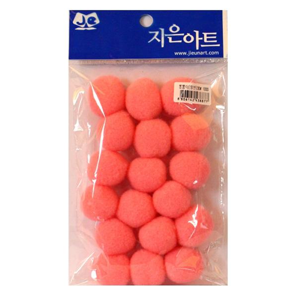 뿅뿅이 일반 30 분홍 만들기재료