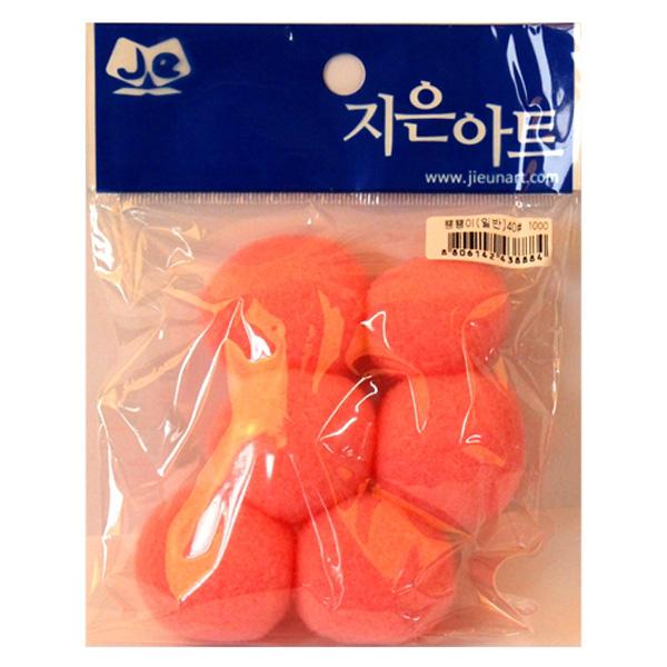 뿅뿅이 일반 40 분홍 만들기재료