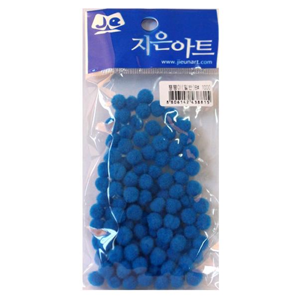 뿅뿅이 일반 8 파랑 만들기재료