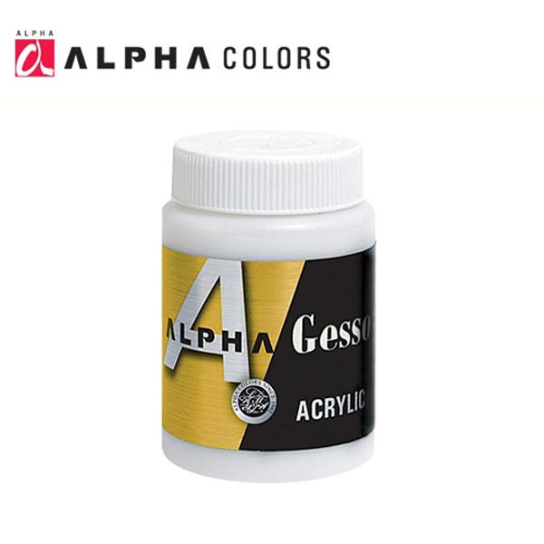 알파 젯소 프리머 250ml