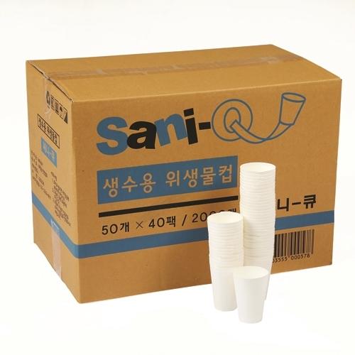 로뎀 생수용위생물컵 50개×40줄 BOX
