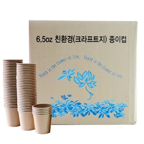 친환경크라프트종이컵 6.5oz 1,000개 BOX