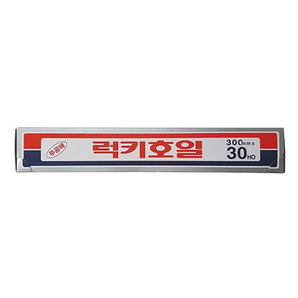 럭키호일 300mm*30호