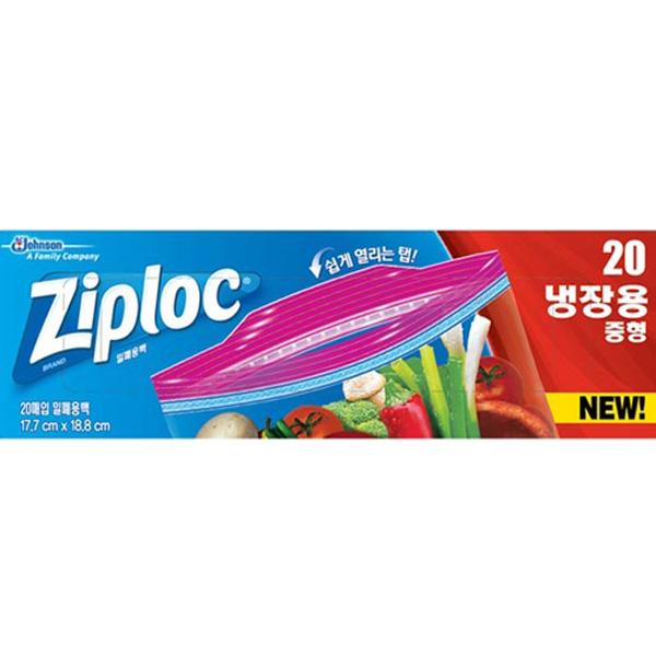 더블지퍼백 냉장용 중 20매
