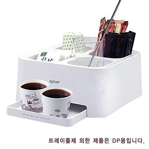 에이플럼)커피트레이