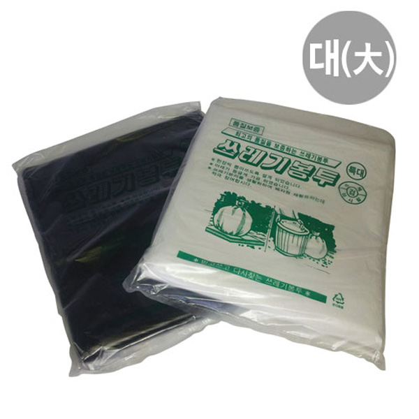 삼익 쓰레기봉투 대 검정 20매