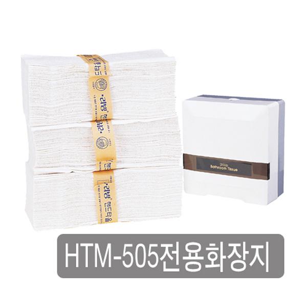 핸드타월 페이퍼타월 -박스 100매*50팩