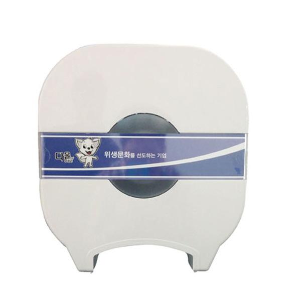 점보롤 화장지 전용용기 HTM-937