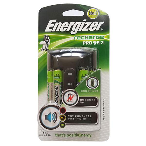 에너자이저 PRO충전기