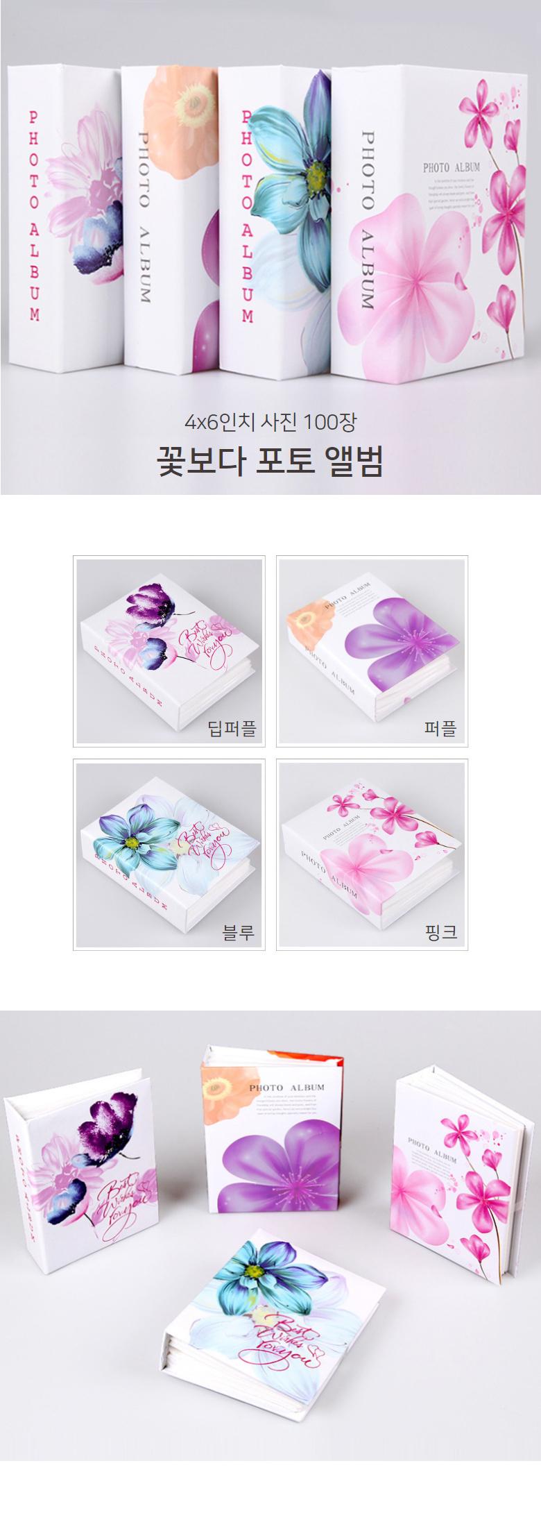 미니 포토앨범 4x6 사진첩 포켓 포토북 - 제이밀리율, 4,300원, 포켓앨범, 패턴