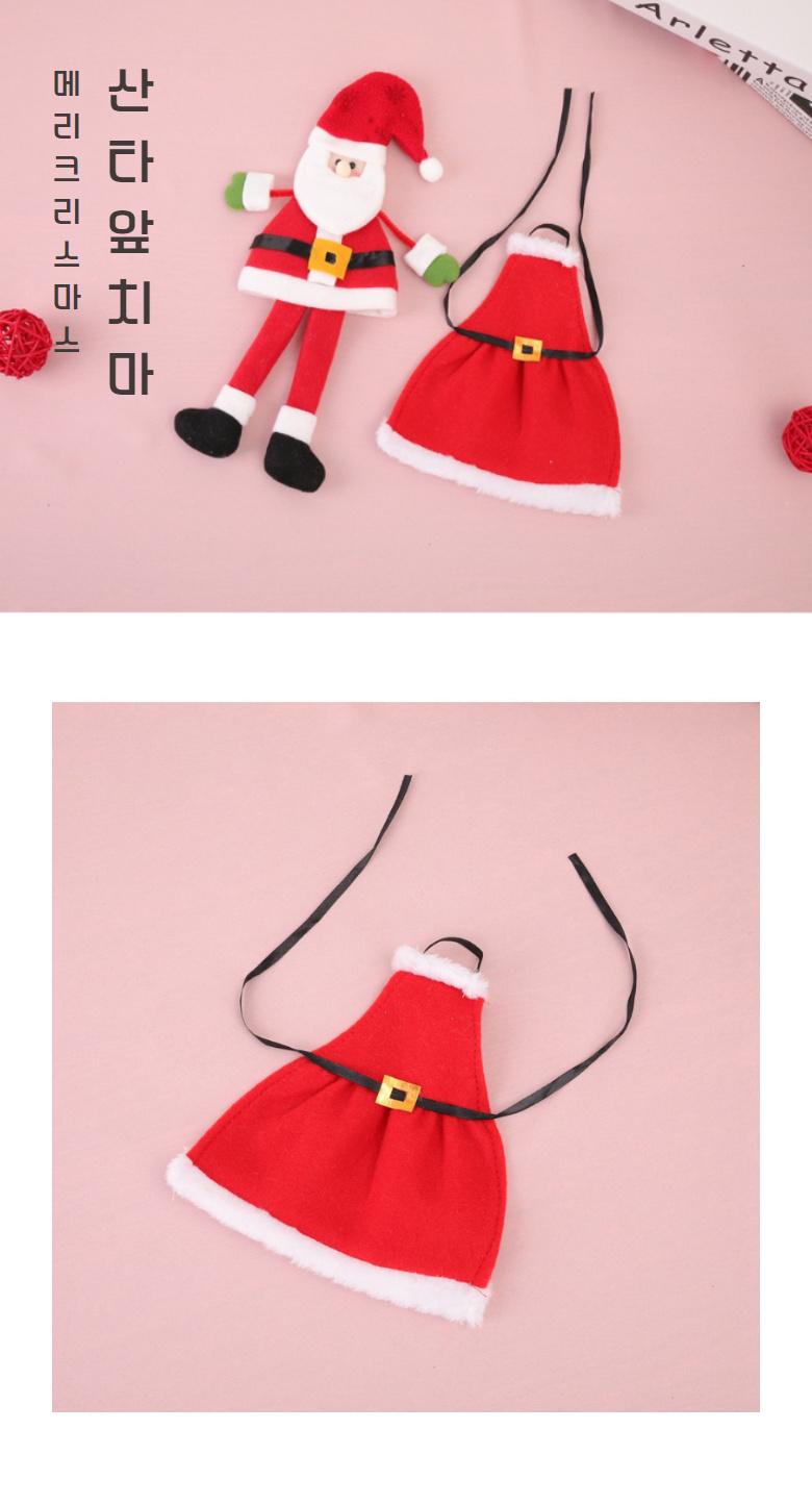 산타 앞치마 와인커버 크리스마스 소품장식 파티용품 - 제이밀리율, 4,800원, 장식품, 크리스마스소품