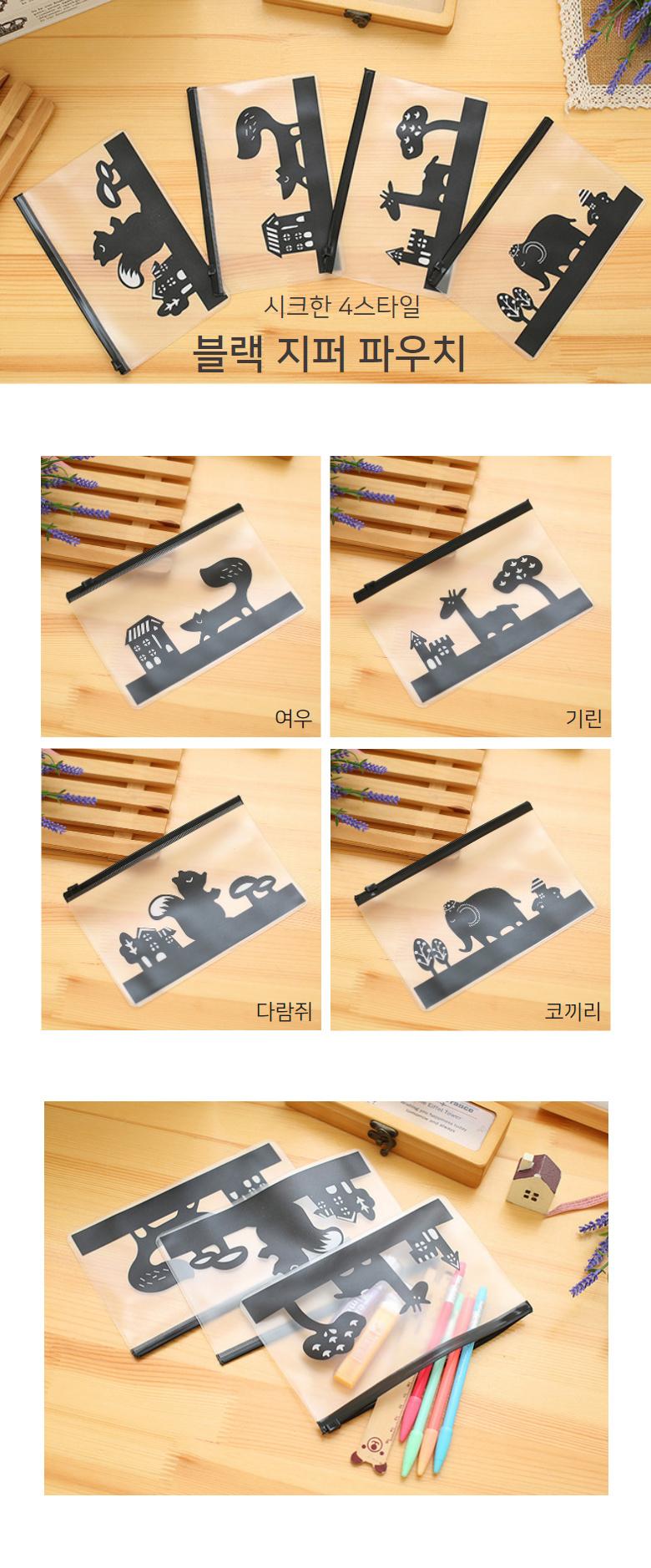 지퍼필통 펜슬케이스 화장품 파우치 학생선물 - 제이밀리율, 1,300원, 투명/플라스틱필통, 캐릭터