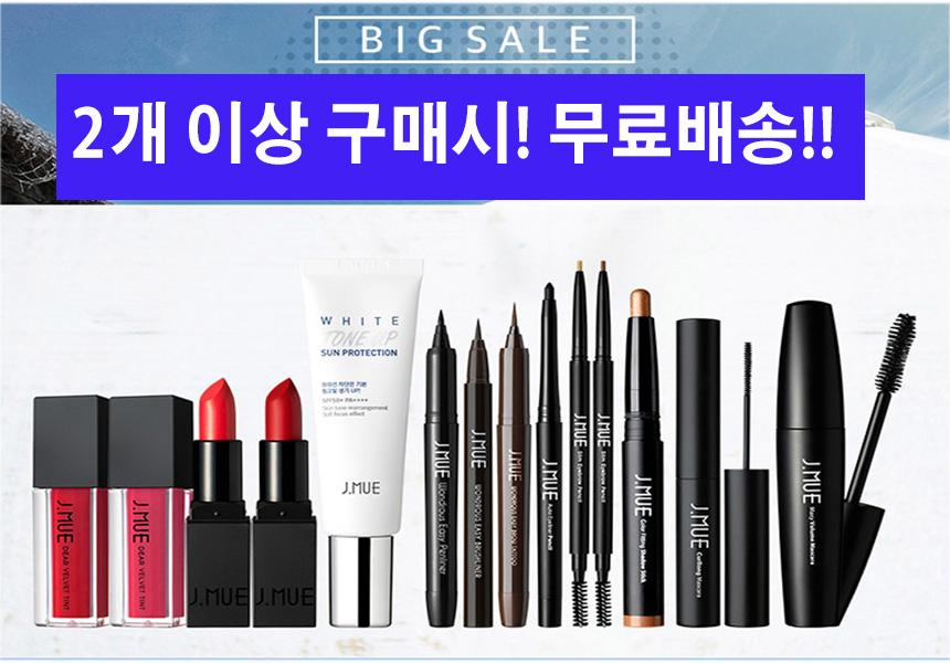 제이뮤색조화장품 - 소개