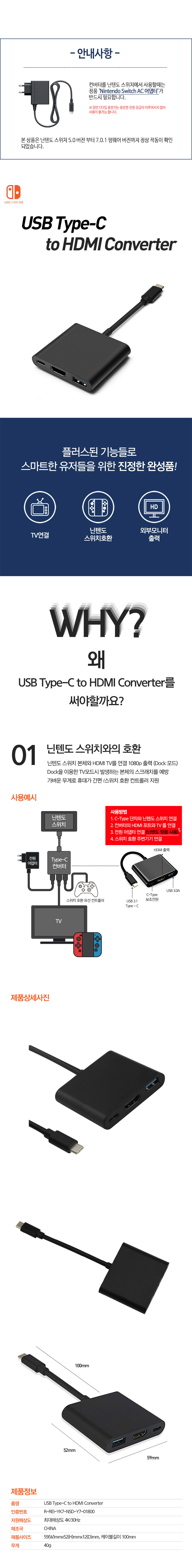 mnk_USB-Type-C-to-HDMI-Converter.jpg