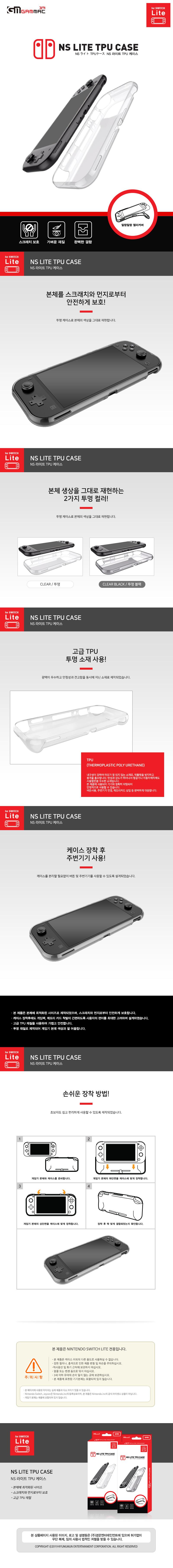 LITE_TPU_CASE.jpg