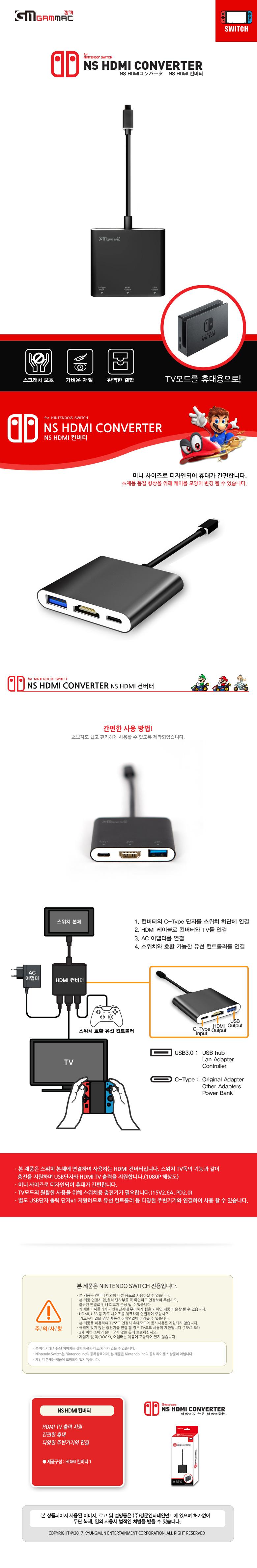 hdmi_converter.jpg