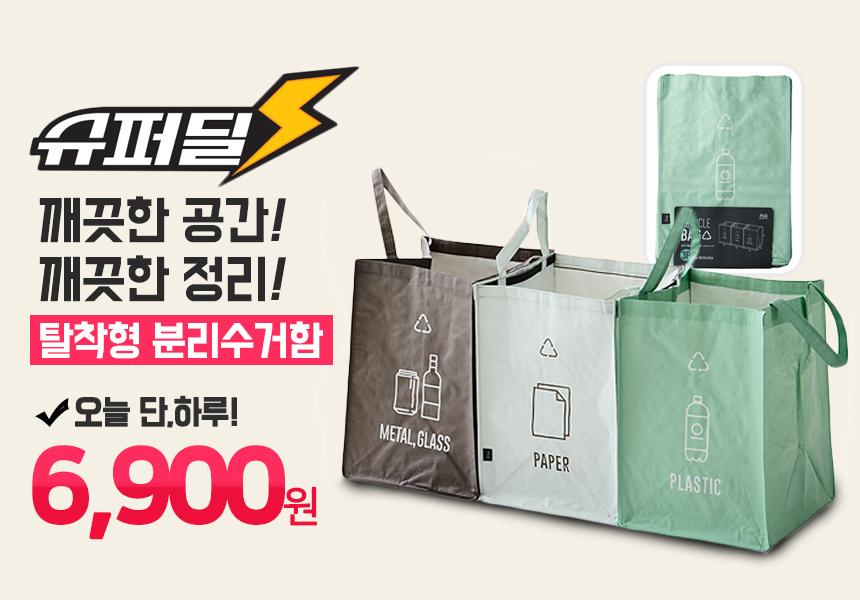 피앤큐공식몰 - 소개