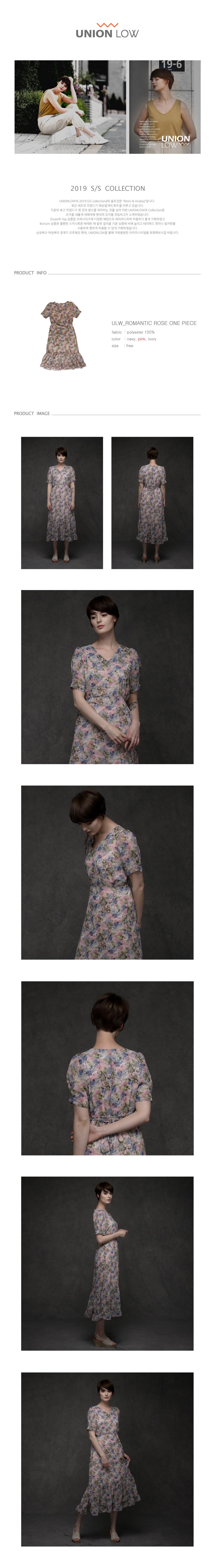 로맨틱 로즈 원피스_핑크
