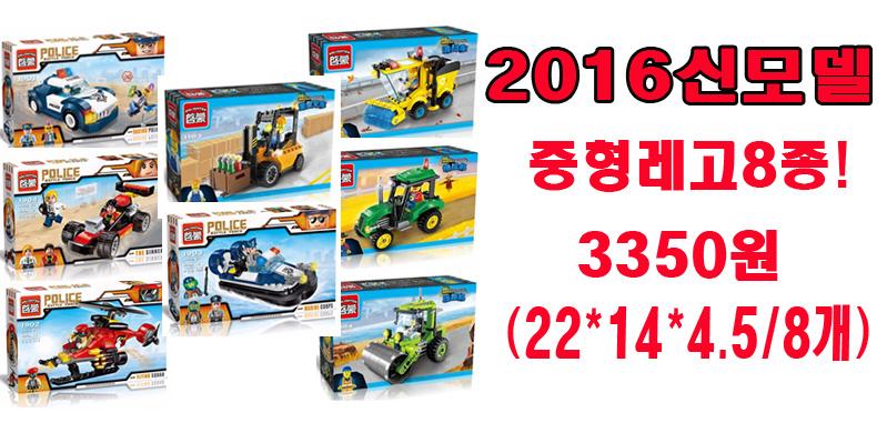 2016new8balo.jpg