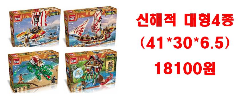 newpiratesbig4jongbalogagi1.jpg