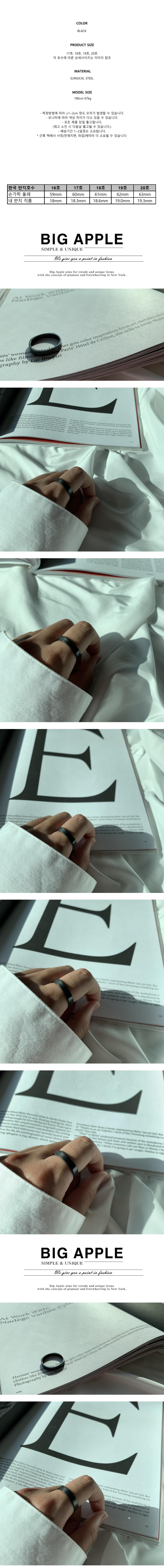 남자 반지 블랙 심플 써지컬스틸 패션 Black Minimal - 빅애플, 13,000원, 남성주얼리, 반지