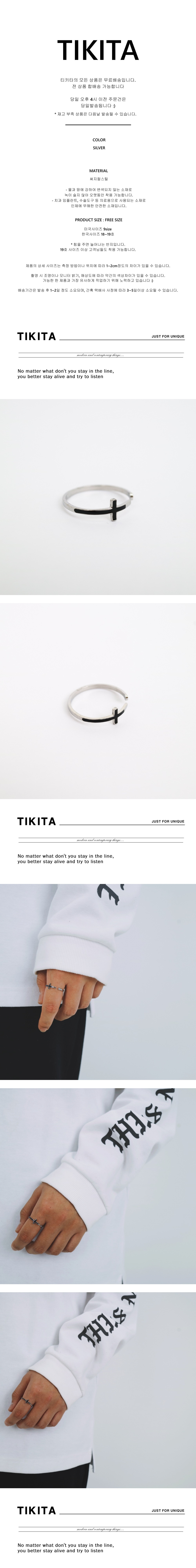 남자 반지 레이어드 십자가 써지컬 thin black cross - 티키타, 39,000원, 남성주얼리, 반지