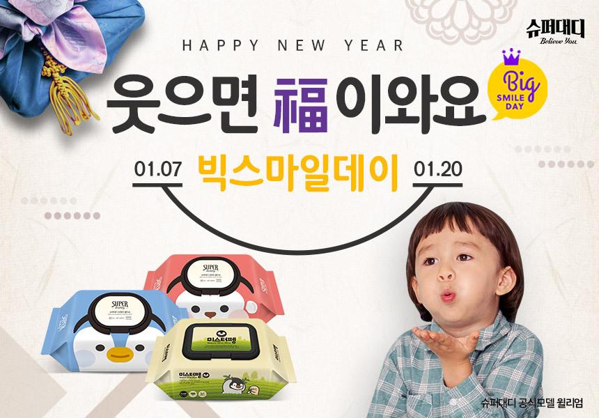 중원(주)2 - 소개