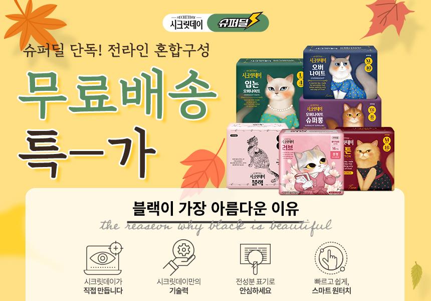중원(주)스마트배송 - 소개