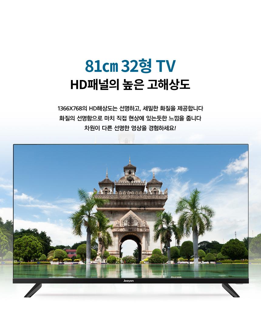 J32HD-DN2_2.jpg