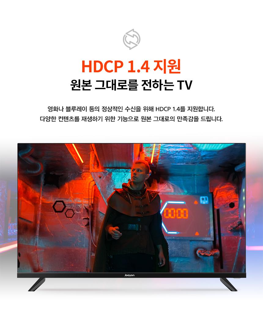 J32HD-DN2_8.jpg